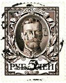Russia. Vintage postage stamp. Emperor Nicholas II. — Stock Photo