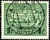 Russia. Vintage postage stamp. The Kremlin, Moscow. — Stock Photo