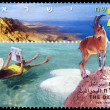 Stock Photo: Israel postage stamp.