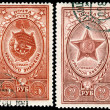 Postage stamps of the USSR. Awards in 1945. — Stock Photo