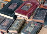 Ancient Jewish religious book. — Stock Photo