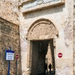 Israel, Acre, the gateway to the old town. — Stock Photo #46243059