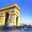 Stock Photo: Arch of Triumph. Day time. Paric, France
