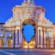 Arch of augusta in lisbon — Stock Photo #22010287