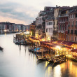 Grand Canal at night, Venice — Stock Photo #23185746