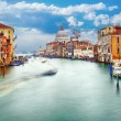 Venice city - Stock Photo