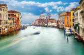 Venice city — Stock Photo