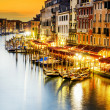 Grand Canal at night, Venice — Stock Photo #25806645