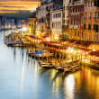 Grand Canal at night, Venice — Stock Photo #25911549