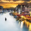 Grand Canal at night, Venice — Stock Photo #26527253