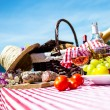 Stock Photo: Picnic on the grass