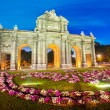 Puerta de Alcala, Madrid, Spain — Stock Photo #33229133