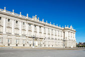 Palacio Real Madrid. — Stock Photo