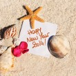Stock Photo: Happy new year 2014