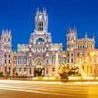 Plaza de la Cibeles Madrid — Stock Photo