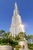 Burj Khalifa, Dubaï, United Arab Emirates — Stock Photo