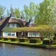 Traditional Dutch houses — Stock Photo #12780812
