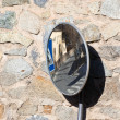 Stock Photo: Parabolic road mirror