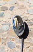 Parabolic road mirror — Stock Photo