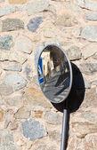 Parabolic road mirror — Stock Photo