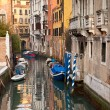 Venetian Canal Reflections — Stock Photo