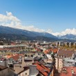 View of Innsbruck, Austria — Stock Photo #14733281