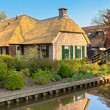 Beautiful traditional Dutch house — Stock Photo #14784693