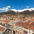 View of Innsbruck, Austria — Stock Photo #14825755