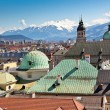 View of Innsbruck, Austria — Stock Photo #14825825