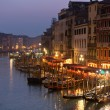 Grand Canal at Night, Venice. — Stock Photo #14925289