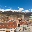 View of Innsbruck, Austria — Stock Photo #15381723