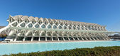 Valencia City of Arts and Sciences — Stock Photo