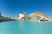 Valencia architectural complex City of Arts and Sciences — Stock Photo