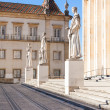 University of Coimbra, Portugal — Stock Photo