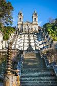Bom Jesus do Monte Monastery, Braga, Portugal — Stock Photo