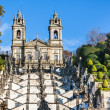 Bom Jesus do Monte Monastery, Braga, Portugal — Stock Photo