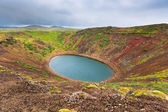 Kerith Volcano Crater in Iceland — Stock Photo