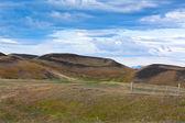 Pseudo craters at Lake Myvath, Iceland — Stock Photo
