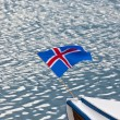 Stock Photo: The flag of Iceland waving in the wind
