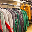 Men Clothing in Fashion Store — Stock Photo