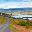 Stock Photo: North Icelandic Landscape: View of Fellabaer Village