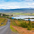 North Icelandic Landscape: View of Fellabaer Village — Stock Photo #40960501