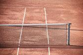 Tennis Clay Court — Stock Photo
