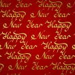 Happy New Year background - Photo