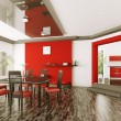 Dining room 3d render — Stock Photo