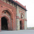 Panorama of Humayuns Tomb taken in Delhi - India — Stock Photo