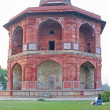 Panorama of Humayuns Tomb taken in Delhi - India - Stock Photo