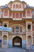 Jaipur city view, Rajastan, India — ストック写真