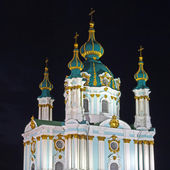 St Andrew's Church, Kiev — Stock Photo