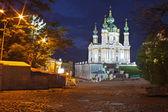 St Andrew's Church, Kiev — Stock Photo